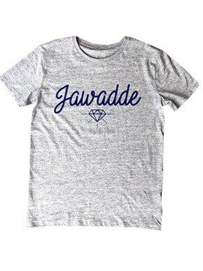 De schrijver van deze blogpost snapt bijvoorbeeld wél volledig het nut en de meerwaarde van deze top t-shirt. Via: www.gentsefeestenshop.be