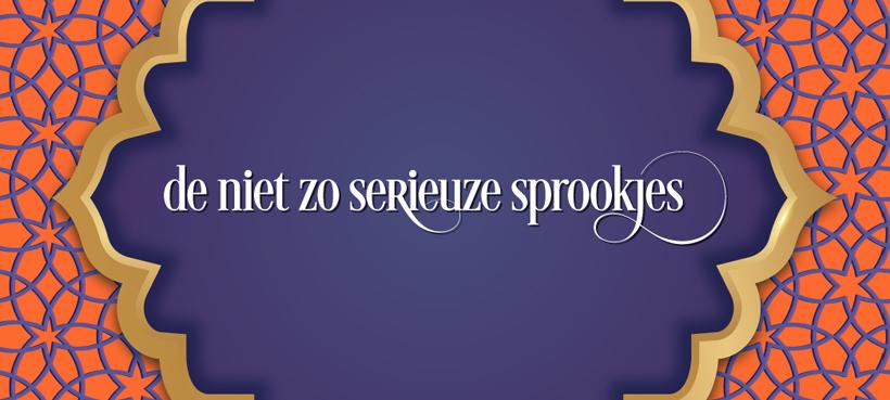 De Niet Zo Serieuze Sprookjes on spotify