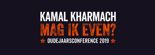 Kamal Kharmach