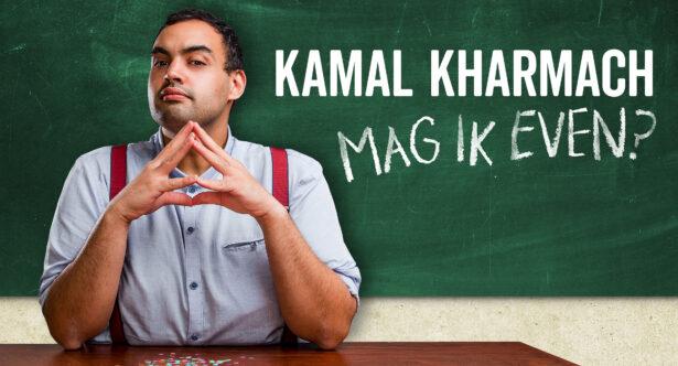 kamal kharmach_mag ik even_vimeo
